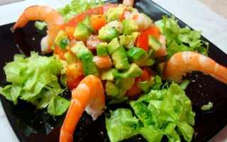 Салат «Цветной»