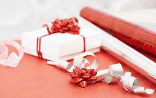 Годовщина отношений - подарок девушке