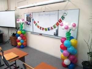 подарок на день рождения учителю